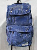 Рюкзаки 331-1