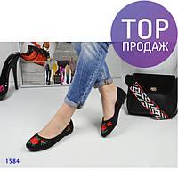 Женские балетки с вышивкой, эко замша, черные / туфли низкие женские, каблук 1 см, модные