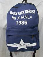 Рюкзаки 808