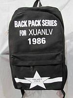 Рюкзаки 808-1