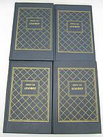 Сю Э. Агасфер. Роман. В четырех (4-х) томах (б/у)., фото 1
