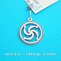 Символ Рода серебряный кулон-оберег