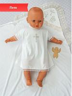 Крестильный комплект для девочки и мальчика