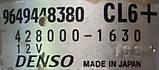 Стартер реставрация CITROEN C5 C6 PEUGEOT 407 607 2.7 HDi, фото 5