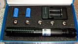 Синяя лазерная пушка 10W Zver лазер 10000 mW, фото 2