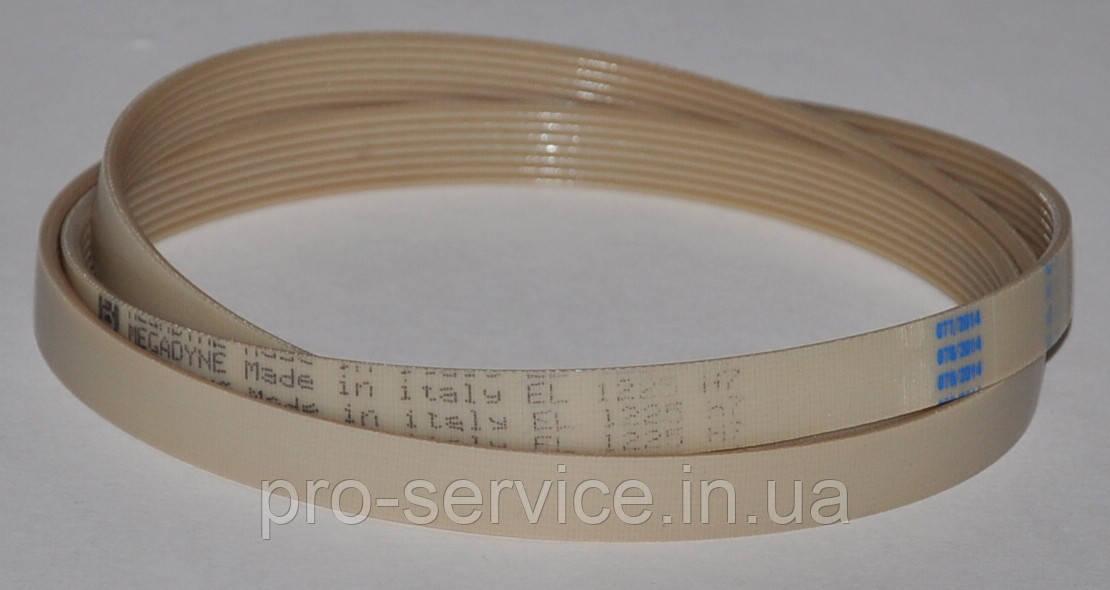 Ремень приводной EL1225H7 для стиральных машин Electrolux и Zanussi