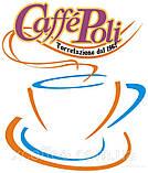 Caffe Poli Колумбия в монодозах 100шт/уп, фото 3