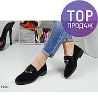 Женские туфли-лоферы, велюр, черные / туфли женские низкие, декорированы камнями, удобные