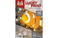 Матовая фотобумага Lucky Print (А4,190 г/м2), 50 листов для Epson SureColor SC-P600