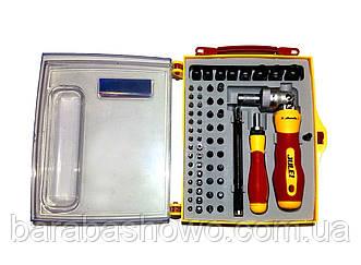 Професійний набір інструментів JULEI 2028