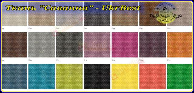 """Палитра мебельной ткани жаккард - Саванна Nova - для комплекта мягкой мебели от производителя """"UkrBest"""" - Украина"""