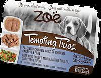 Консервы для собак с курицей и смесью овощей Zoe Tempting Trios, 100 г
