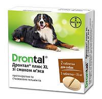 Антигельминтик со вкусом мяса для собак Bayer Drontal Дронтал plus XL, 1 таблетка
