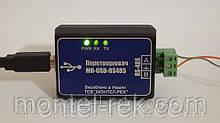 Перетворювач MR-USB-RS485