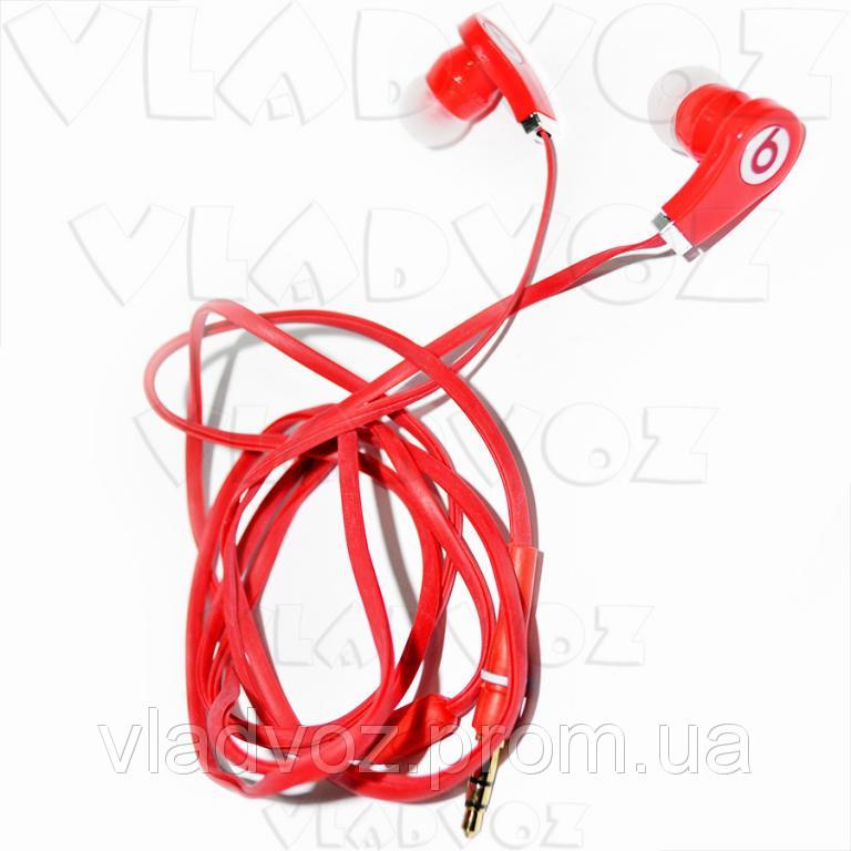 Наушники Monster Beat by Dr.Dre в чехле красные.