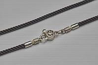 Шнурок Шелковый черный с серебряной застежкой