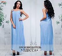 Платье ПЭ №6885