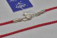 Шнурок Шелковый красный с серебряной застежкой