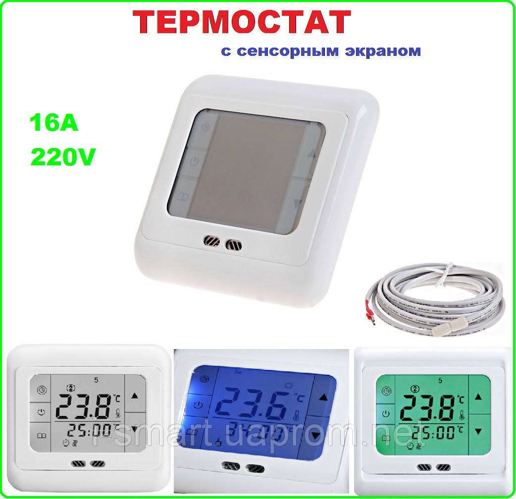 Терморегулятор с сенсорным экраном (термостат для теплого пола) 2 датчика