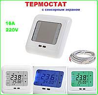 Терморегулятор с сенсорным экраном (термостат для теплого пола) 2 датчика , фото 1