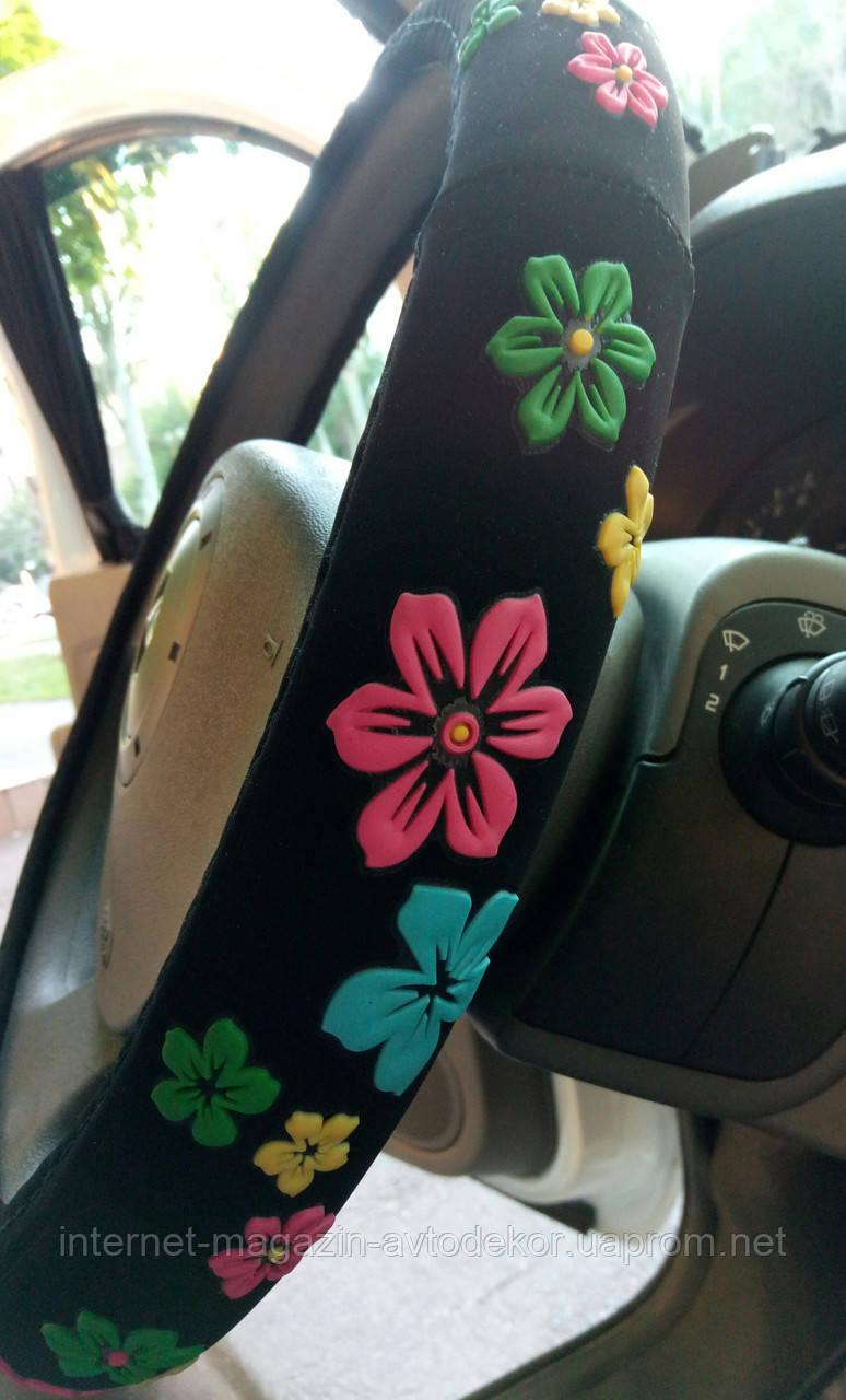 Оплетка на руль, цветочки.