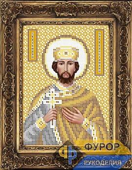 Схема для вышивки бисером иконы Константин Святой Равноапостольный (ИБ5-078-2)