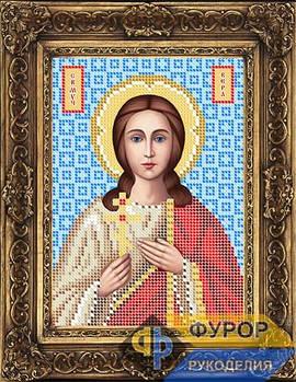 Схема для вышивки бисером иконы Вера Святая Мученица (ИБ5-103-1)