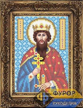 Схема для вышивки бисером иконы Вячеслав Святой Благоверный Князь (ИБ5-098-1)