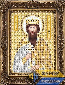 Схема для вышивки бисером иконы Вячеслав Святой Благоверный Князь (ИБ5-098-2)