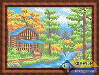 Схема для вышивки бисером - Домик в лесу у реки, Арт. ПБп4-28