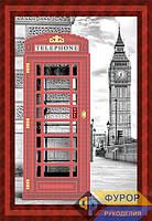 Схема для вышивки бисером - Красная телефонная будка, Арт. ПБч4-29