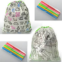 Детская сумка-рюкзак раскраска для обуви MK 0007