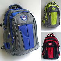 Школьные рюкзаки подростковые RF (Польша) 5 -11 класс 45х33х16см с мягкой спинкой