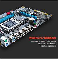 Материнская плата Huanan X79 M Motherboard  LGA2011 e5-2670, 1650, 2650, 2680, 2660, 1660 Lga 2011 LGA2011, фото 1