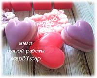 "Мыло ""Сердце Макарунс"""