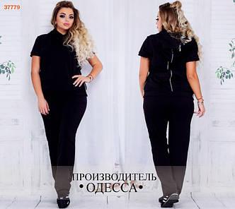 Костюм ПП №6661