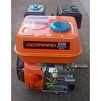 Двигатель Gerrard G 200 (шпонка, вал 19мм)