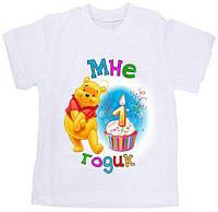Печать и нанесение принтов, изображений и фото на детские  белые футболки  (сублимация)
