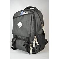 Городской рюкзак из однотонной ткани темно-серый