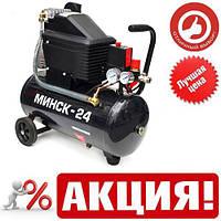 Компрессор Минск 24-1 (РТ-0020)