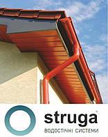 Водосточная система Struga, фото 1