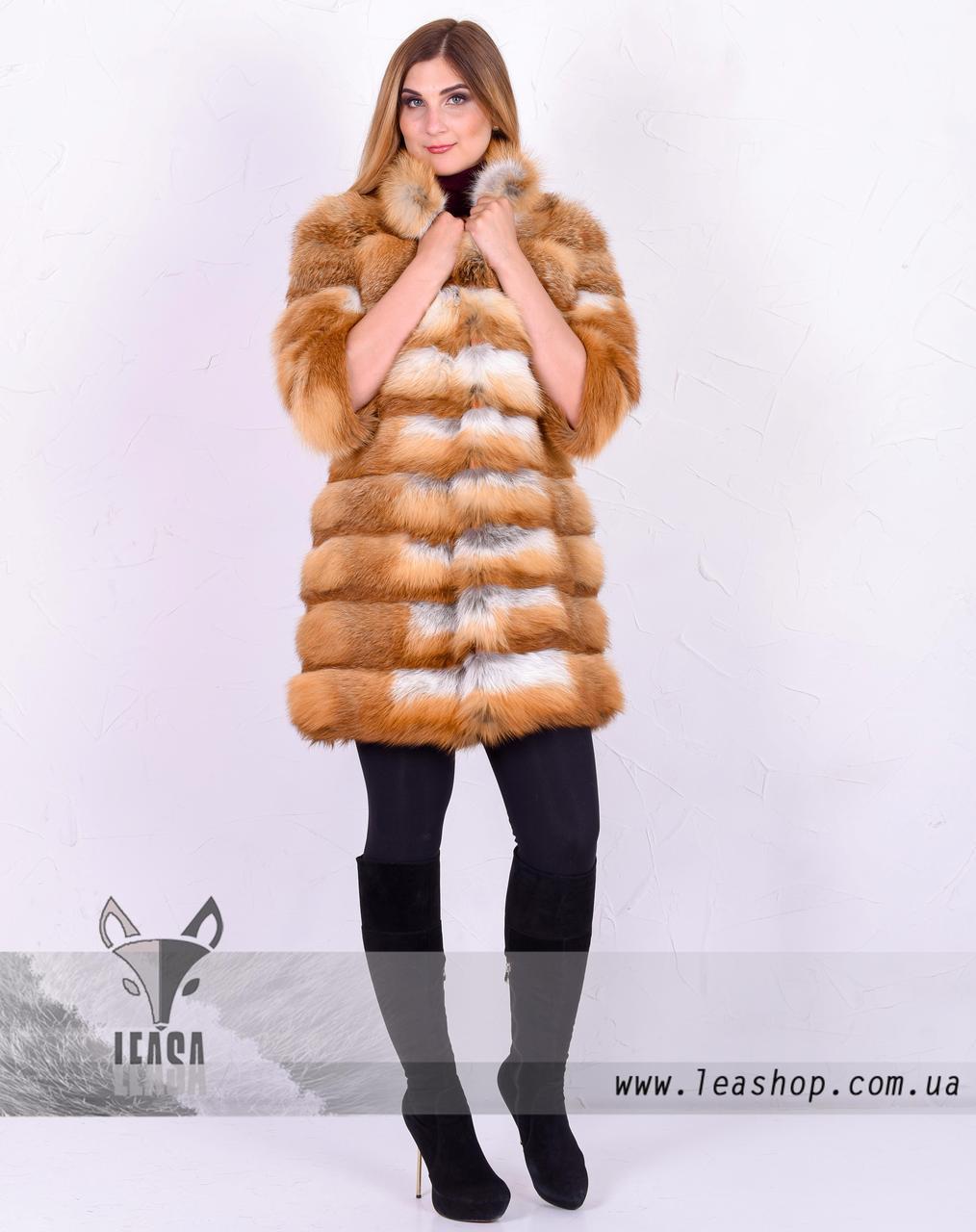 6a895517d1b9f Женская шуба из лисы - Женские шубы и меховые жилетки от Украинского  производителя   LEAshop в