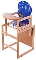 Детский стульчик для кормления 620376 Natalka, светло синий