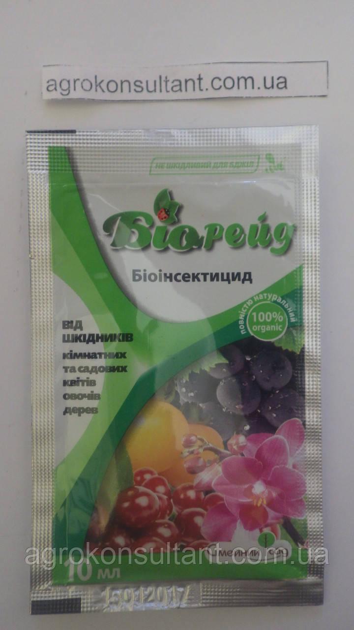 """Биоинсектицид """"Биорейд"""" 10 мл, оригинал (на 5 литров воды)"""