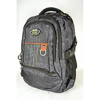 Графитовый рюкзак для подростка в школу