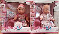 "Кукла Пупс ""My littel Baby Born"" YL1712 А"