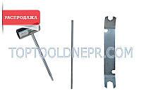 Набор ключей для бензотриммера Ryobi RBC 254 FC