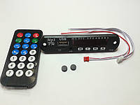 MP3-плеер USB/SD/FM, модуль с пультом, 12В