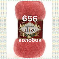 Турецкая пряжа для вязания нитки Alize  KID ROYAL 50 (Кид Рояль 50)  кид  мохер 656 светлый коралл