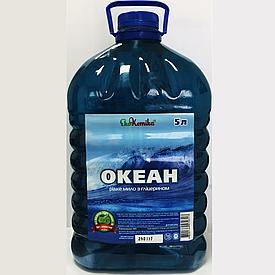 """Жидкое мыло для рук Ekokemika """"Океан"""" 5 л"""